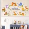 """สติ๊กเกอร์ติดผนังห้องเด็ก """"Cute Animal ซาฟารี"""" ความสูง 75 cm กว้าง 140 cm"""