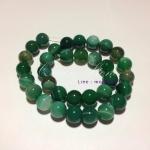 อาเกตสีเขียว 12 มิล 33 เม็ด