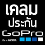 GoPro Thailand - How to claim warranty
