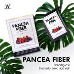 แพนเซีย ไฟเบอร์ Pancea Fiber (7 ซอง)