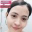 โซไนซ์ ชาร์มมิ่ง สกิน ครีม (Sonice Charming Skin Cream) thumbnail 15