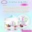 โลชั่นหัวเชื้อแอลอีดี LED Body Lotion thumbnail 2
