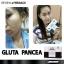 กลูต้า แพนเซีย Gluta Pancea (30 แคปซูล) thumbnail 10