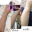 โลชั่นหัวเชื้อผิวขาว ลลิน Lalin White Body Lotion 100ml thumbnail 18