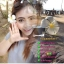 Sunscreen Cream SPF50+++ ครีมกันแดด ตรีสรา thumbnail 2