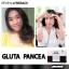 กลูต้า แพนเซีย Gluta Pancea (30 แคปซูล) thumbnail 13
