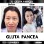 กลูต้า แพนเซีย Gluta Pancea (30 แคปซูล) thumbnail 11