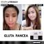กลูต้า แพนเซีย Gluta Pancea (30 แคปซูล) thumbnail 9