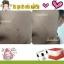 โซไนซ์ ชาร์มมิ่ง สกิน ครีม (Sonice Charming Skin Cream) thumbnail 19