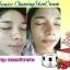 โซไนซ์ ชาร์มมิ่ง สกิน ครีม (Sonice Charming Skin Cream) thumbnail 21