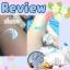 โลชั่นหัวเชื้อแอลอีดี LED Body Lotion thumbnail 6
