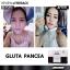 กลูต้า แพนเซีย Gluta Pancea (30 แคปซูล) thumbnail 7