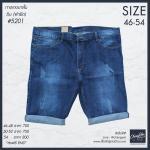 """46""""-54"""" กางเกงยีนส์ขาสั้น ผ้ายืด สีบลูสกาย รหัส 5201"""