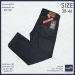 """38-46""""กางเกงยีนส์ขายาว สำหรับผู้ชายอ้วน ทรงกระบอกเล็ก (ผ้าไม่ยืด) W109"""