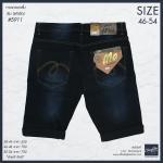 """38""""-54"""" กางเกงยีนส์ขาสั้น ผ้ายืด สีมิทไนท์ #5911"""
