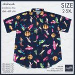 "Size 3XL อก 54"""