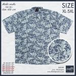 "Size 3XL อก 58"""