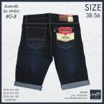 """กางเกงยีนส์ ขาสั้น ผ้ายืด Size 38""""-56"""" BIG SIZE #G-8"""