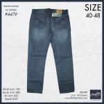 """40-48"""" กางเกงยีนส์ ขายาว BIGSIZE ทรงกระบอกเล็ก สีเทา (ซิบ-ผ้าไม่ยืด) #4479"""