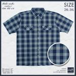 เสื้อลายสก๊อต -1 Size 2XL , 3XL