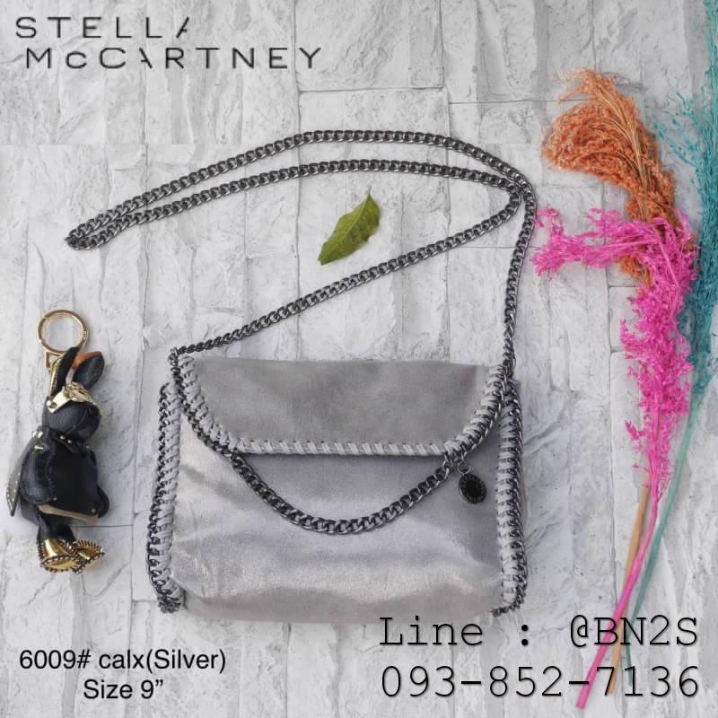 กระเป๋า STELLA สะพายข้าง สายโซ่ 9 นิ้ว