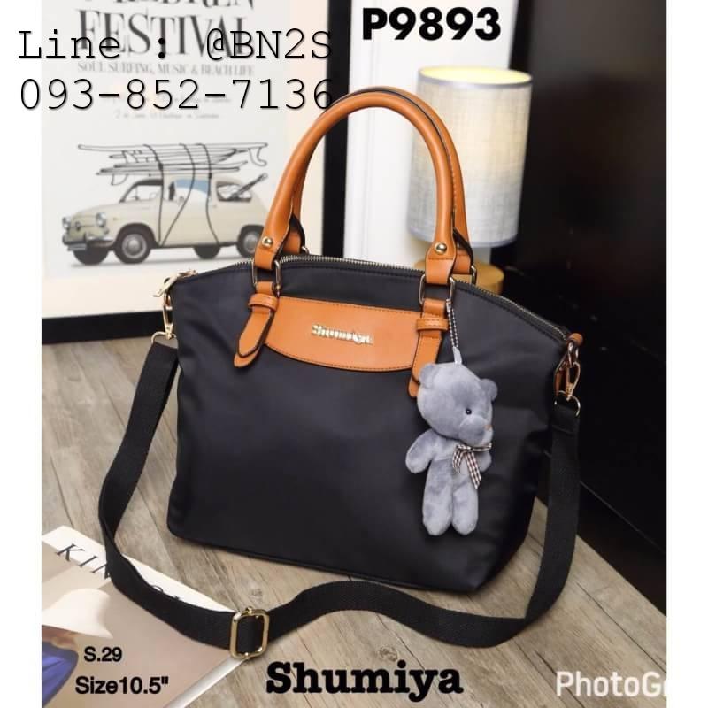 Shimuya กระเป๋าผ้าใบ หูหิ้ว ฟรีพวงกุญแจ