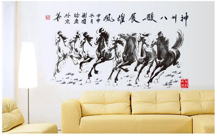 """Big Size สติ๊กเกอร์ติดผนังตกแต่งบ้าน """"ม้า 8 ตัว"""" ความสูง 75 cm กว้าง 140 cm"""