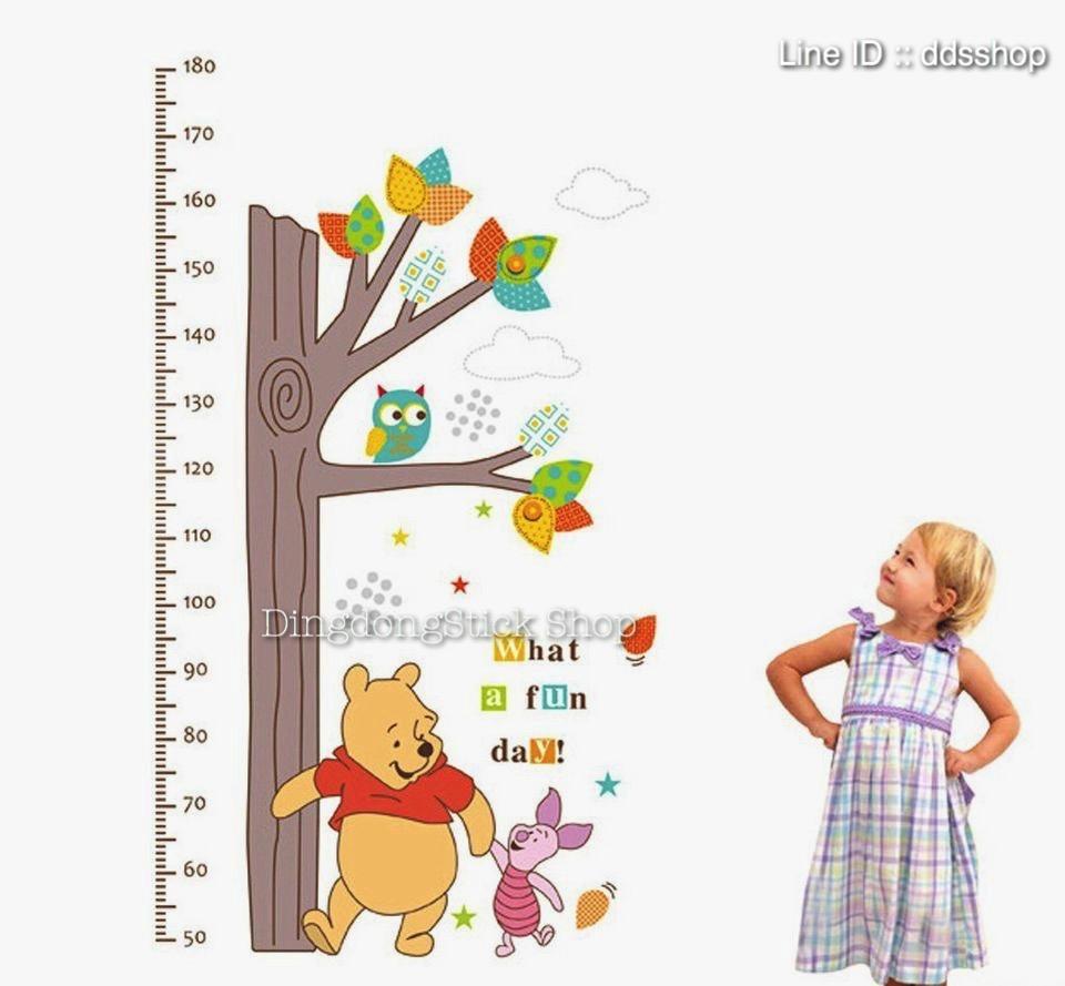 """สติ๊กเกอร์ติดผนังพีวีซีเนื้อใส ที่วัดส่วนสูง """"ที่วัดส่วนสูงฝูงหมีพูห์"""" สเกลเริ่มต้น 50 cm ถึง 180 cm"""