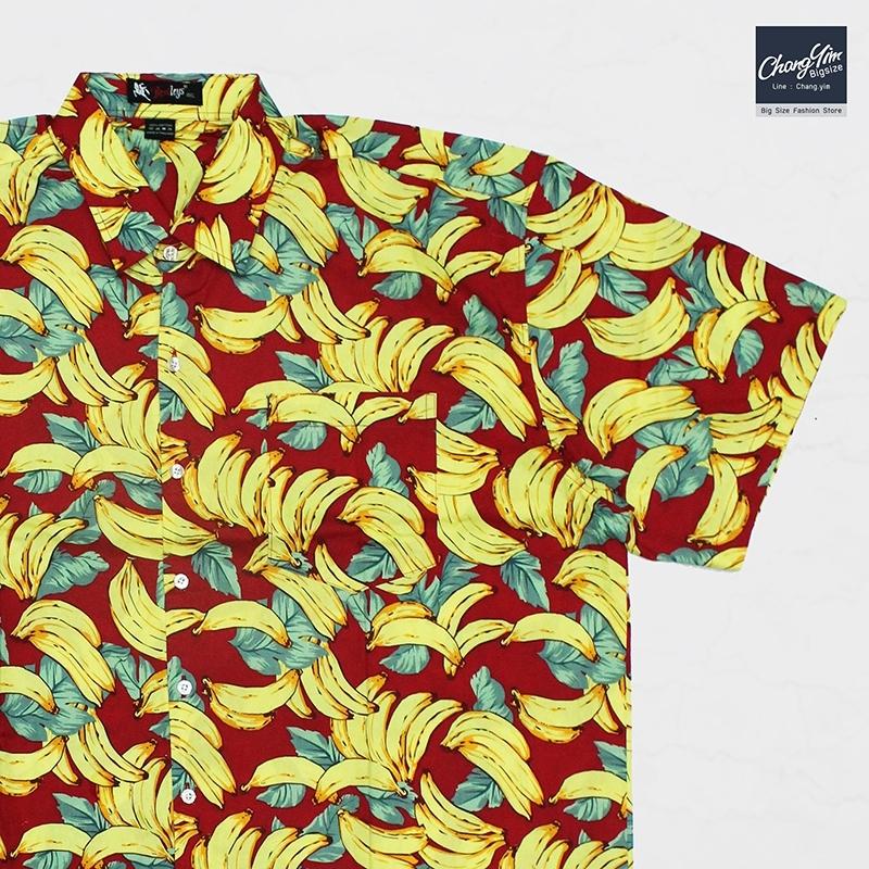 เสื้อเชิ๊ตแขนสั้น ลายกล้วย สีแดง 4XL , 5XL , 6XL