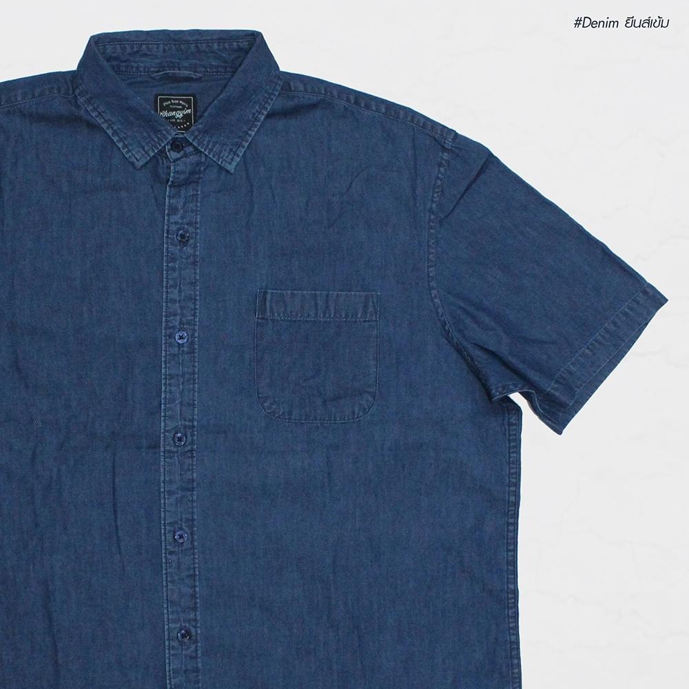 """เสื้อเชิ้ตยีนส์ สียีนส์เข้ม ทรงslim by Changyim ผ้าฟอกนิ่ม 2XL 50"""" , 3XL 54"""" , 4XL 58"""""""