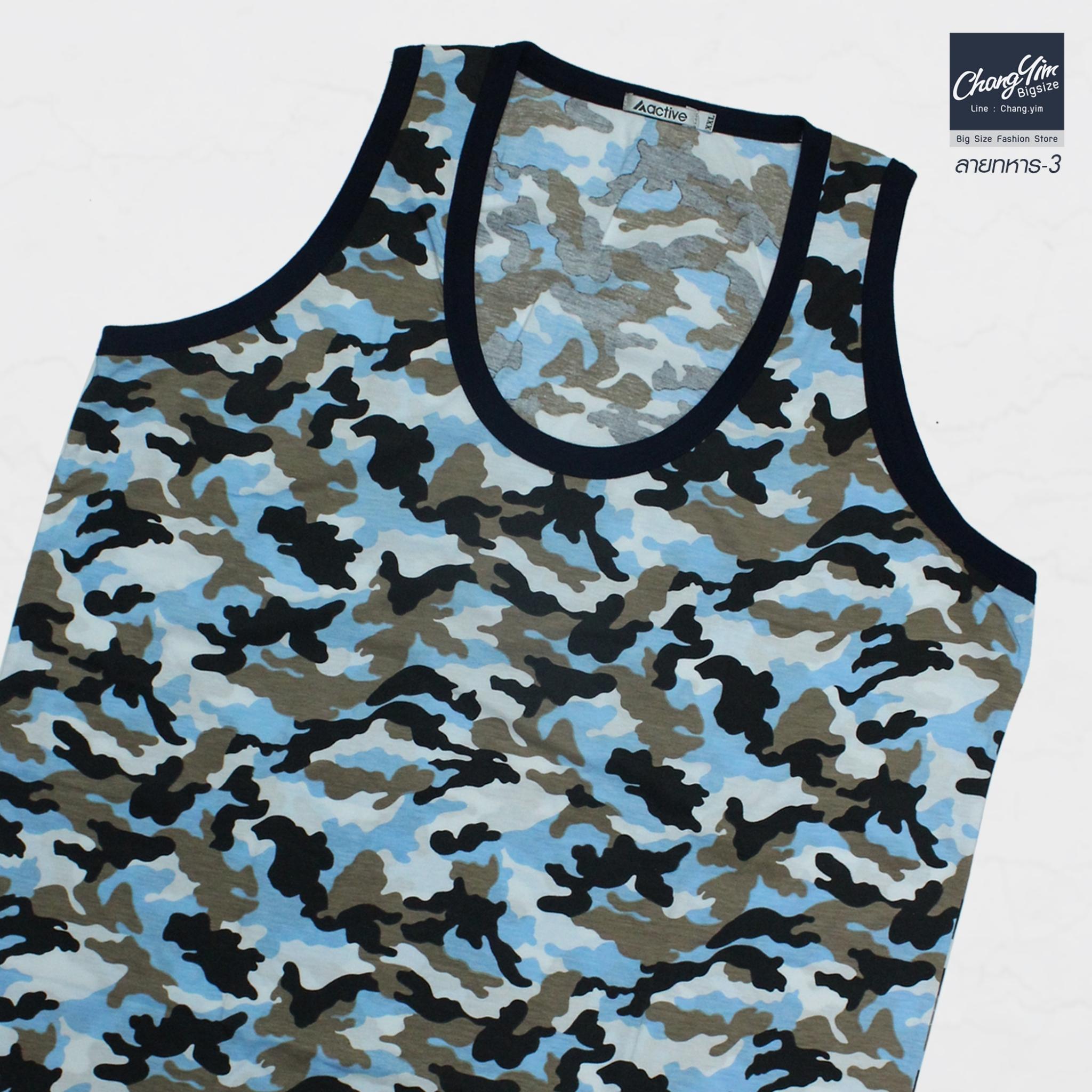 เสื้อกล้ามชาย Plus Size 2XL , 3XL , 4XL ลายทหาร - 3