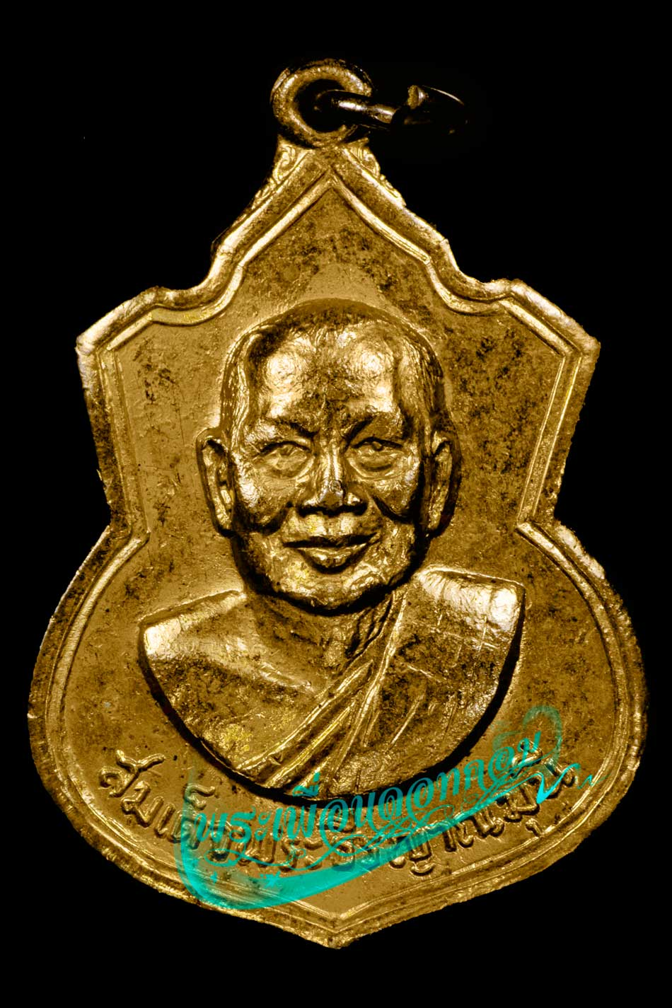 เหรียญสมเด็จพระธีรญาณมุนี วัดจักรวรรดิ์ราชาวาส ปี 2516
