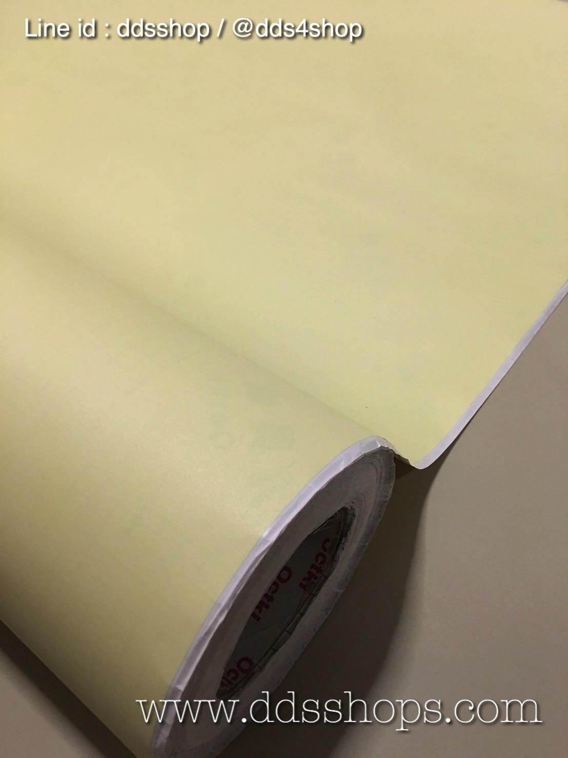 """Wallpaper Sticker วอลล์เปเปอร์แบบมีกาวในตัว """"ลายสีเหลือง"""" หน้ากว้าง 1.22m ตัดขายตามความยาว เมตรละ 200 บาท"""