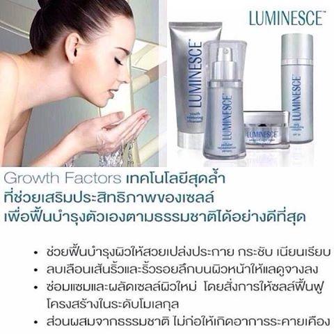 Luminesce, Luminesce set, Luminesce ราคา, jeunesse global, luminesce รีวิว, luminesce ซื้อที่ไหน, ลูมิเนสส์, เจอเนสส์, Jeunesse, Luminesce Jeunesse, ลบรอยตืนกา, ลบรอยเหี่ยวหย่น, หน้าเด็ก, ย้อนวัย, Stem cell growth factor, Dr.Nathan Newman, Luminesce ราคา