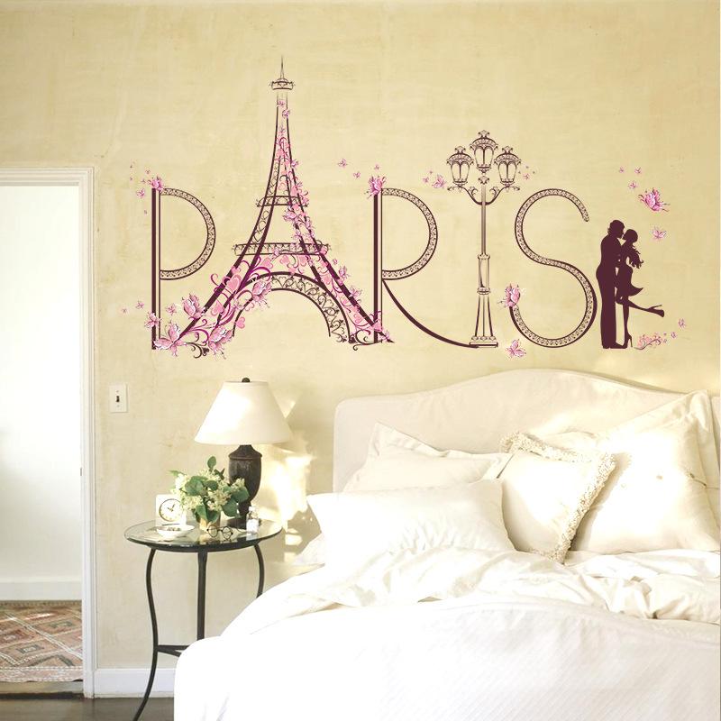 """สติ๊กเกอร์ติดผนังตกแต่งบ้าน """"Paris Sweet"""" ความสูง 76 cm ยาว 140 cm"""