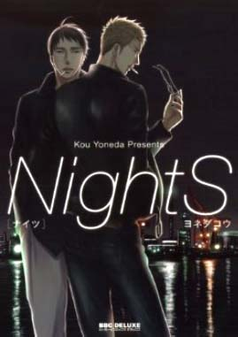 NightS (+Doujinshi another Story) -Yoneda Kou