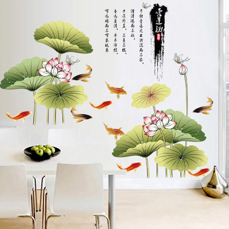 """Big Size สติ๊กเกอร์ติดผนังตกแต่งบ้าน """"Ink Painting Lotus"""" ความสูง 117 cm กว้าง 210cm"""