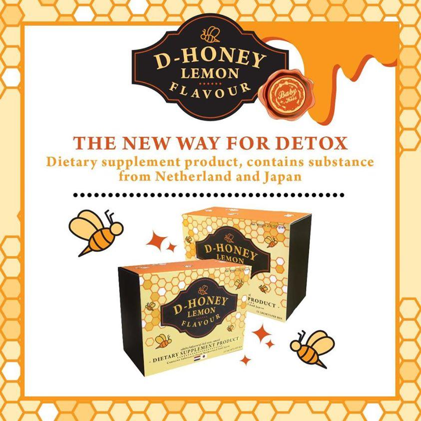 BabyKiss D Honey Lemon Flavour