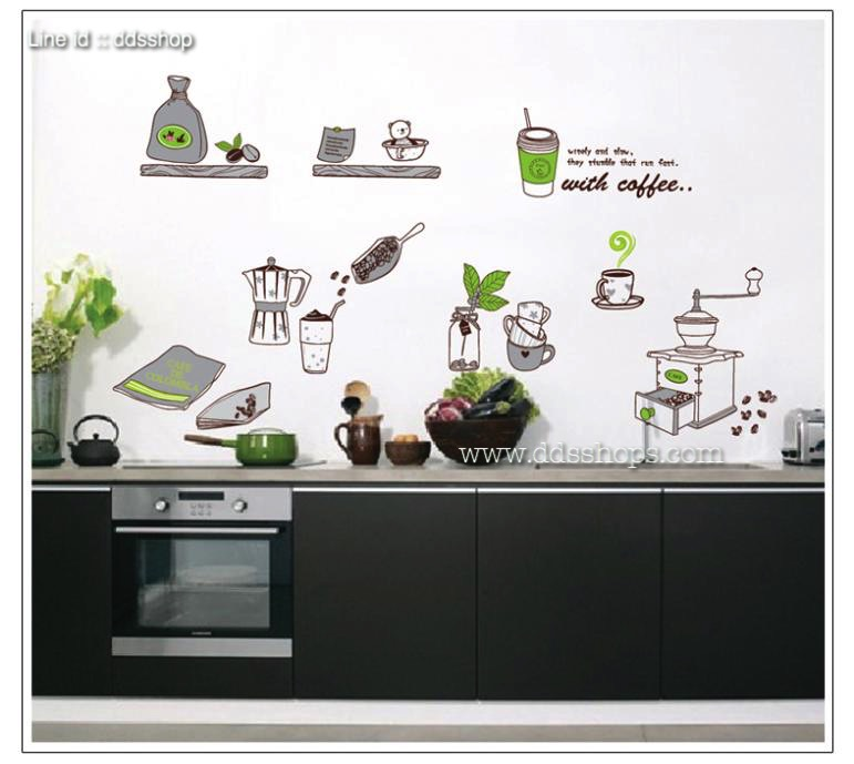 """สติ๊กเกอร์ติดผนัง สถานที่ต่าง ๆ """"With Coffee"""" ความสูง 80 cm ความกว้าง 150 cm"""