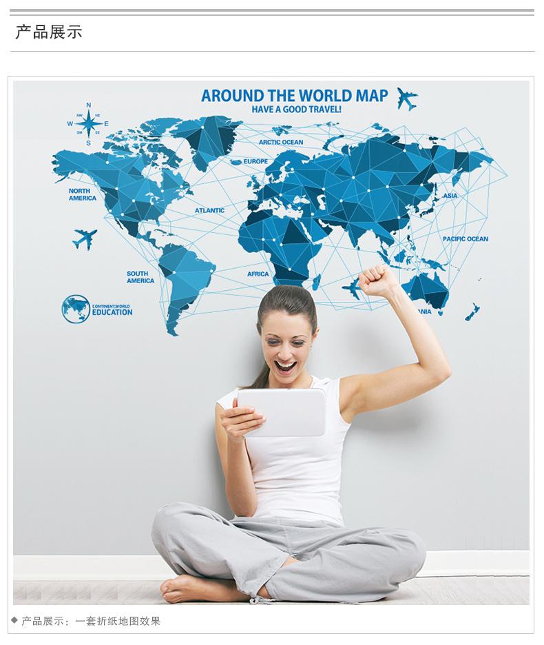 """สติ๊กเกอร์ติดผนังตกแต่งห้อง """"แผนที่โลก Around the World สีฟ้า"""" ความสูง 55 cm กว้าง 100 cm"""
