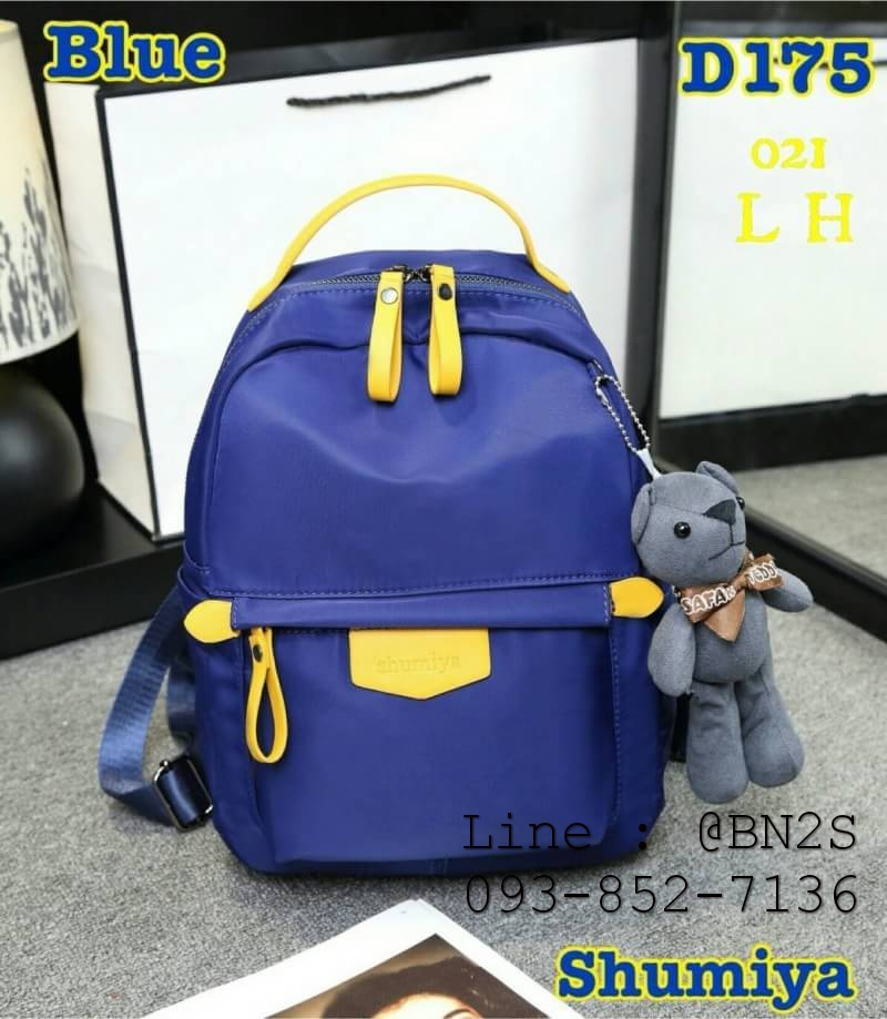 Shumiya กระเป๋าเป้ใบมินิ ทรง Palm Spring ฟรีตุ๊กตาหมีห้อย สีน้ำเงิน