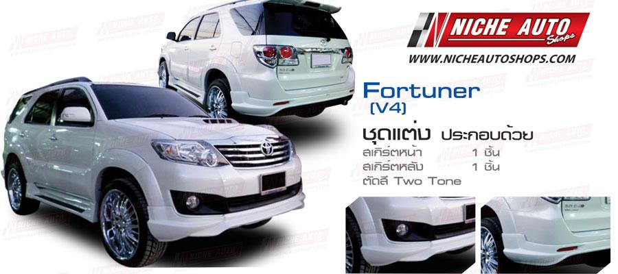 Fortuner V4