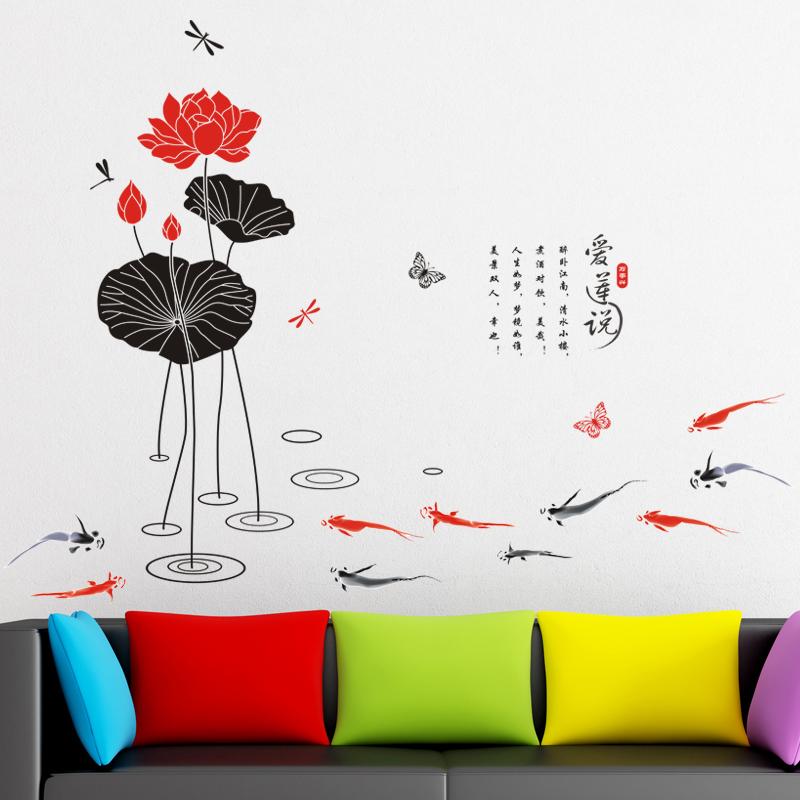 """สติ๊กเกอร์ติดผนัง หมวดดอกไม้ """"Black and Red Lotus"""" ความสูง 125 cm กว้าง 160 cm"""