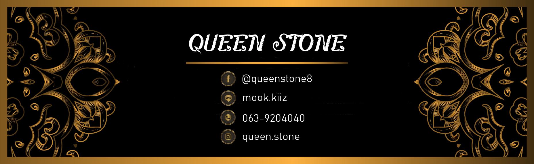 Queen Stone