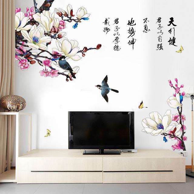 """สติ๊กเกอร์ติดผนังตกแต่งบ้าน """"Chinese Sakura"""" ความสูง 90 cm กว้าง 113 cm"""