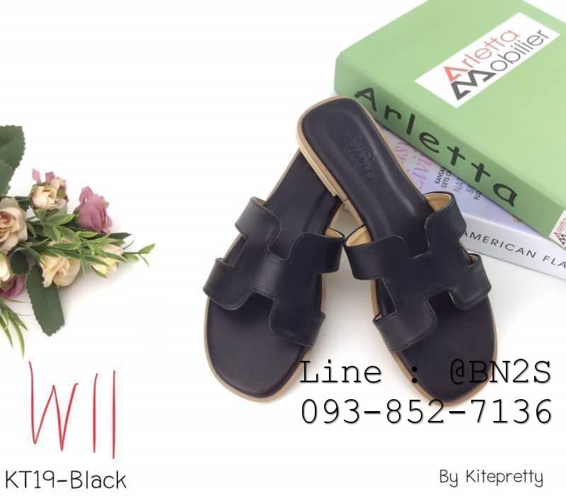 รองเท้าแตะผู้หญิง ตัว H หนัง ปั๊ม พร้อมกล่อง 36-40 สีดำ