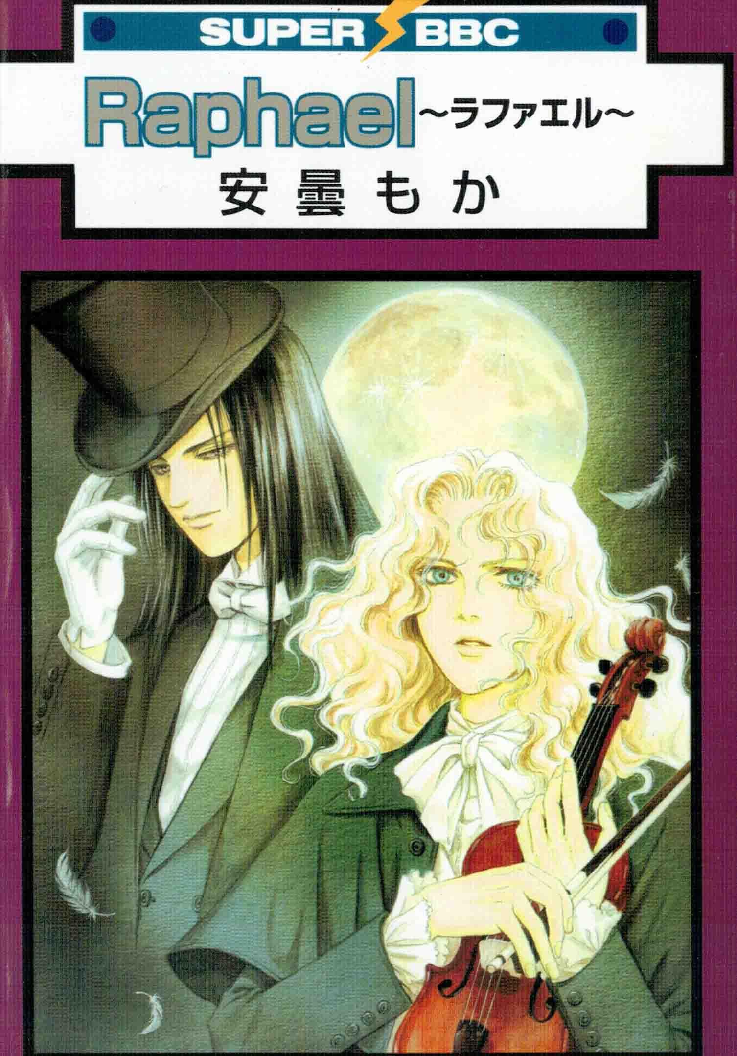 Raphael : Azumi Moka,