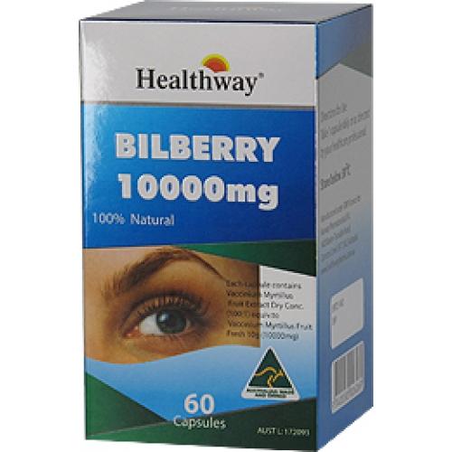 Healthway BILBERRY 10000 mg. วิตามินบำรุงสายตา ตาสวยสดใสด้วย สารสกัดจากบิลเบอรี่ ขนาด 60 เม็ด