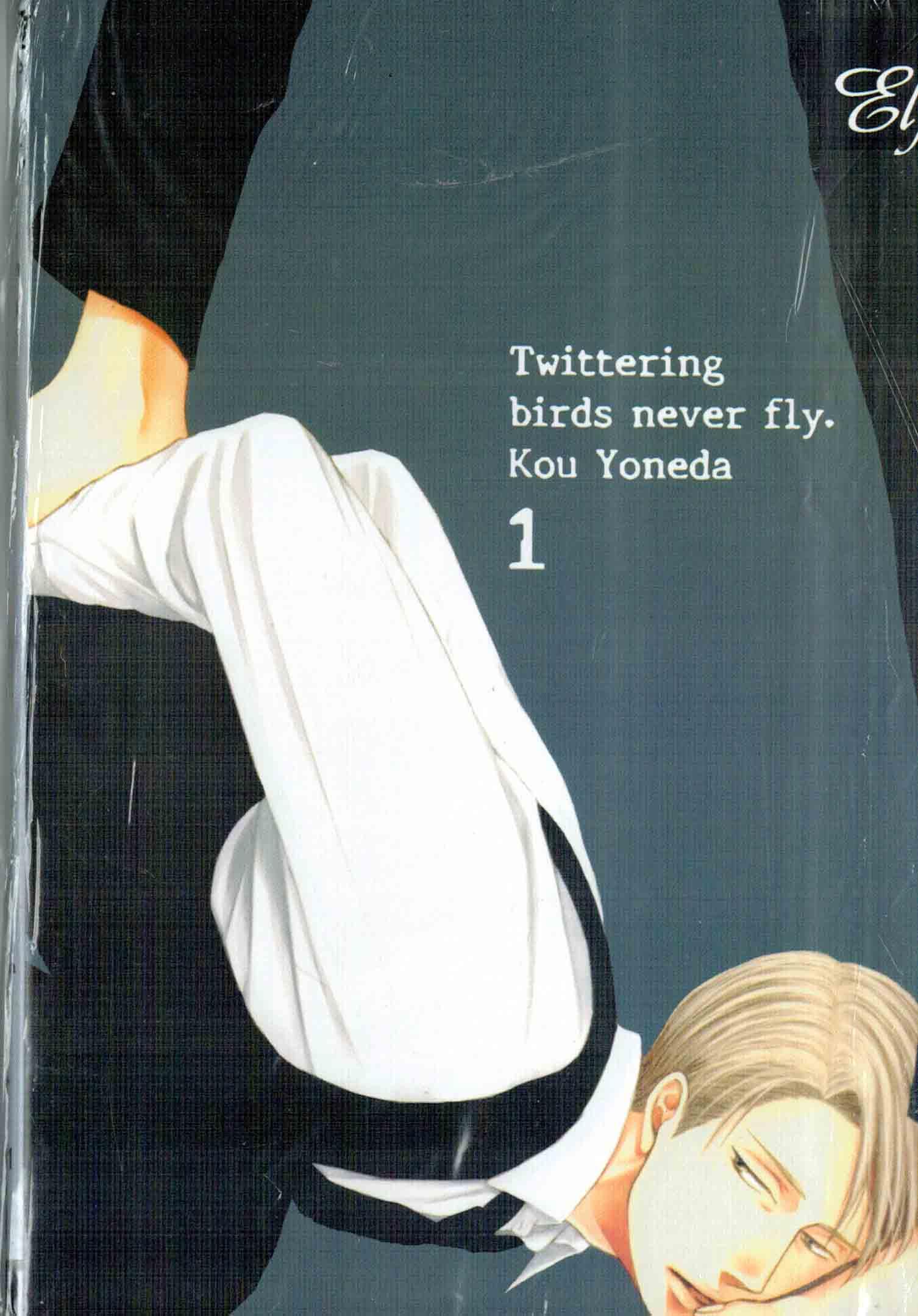 Twittering birds never Fly. นกร้องมิอาจโบยบิน เล่ม 01 : Kou Yoneda