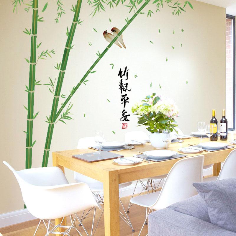 "Big Size สติ๊กเกอร์ติดผนังตกแต่งบ้าน ""ต้นไผ่คู่ Twin Bamboo"" ความสูง 222cm กว้าง 194 cm"
